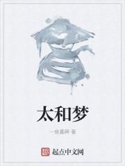 大唐江湖录